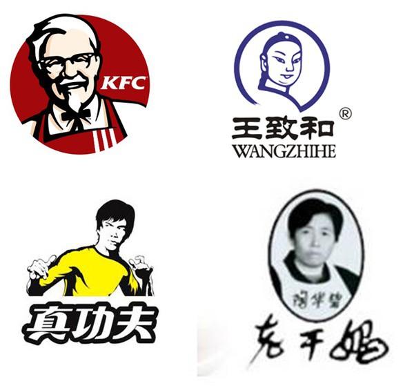 Logo设计的忌讳有哪些